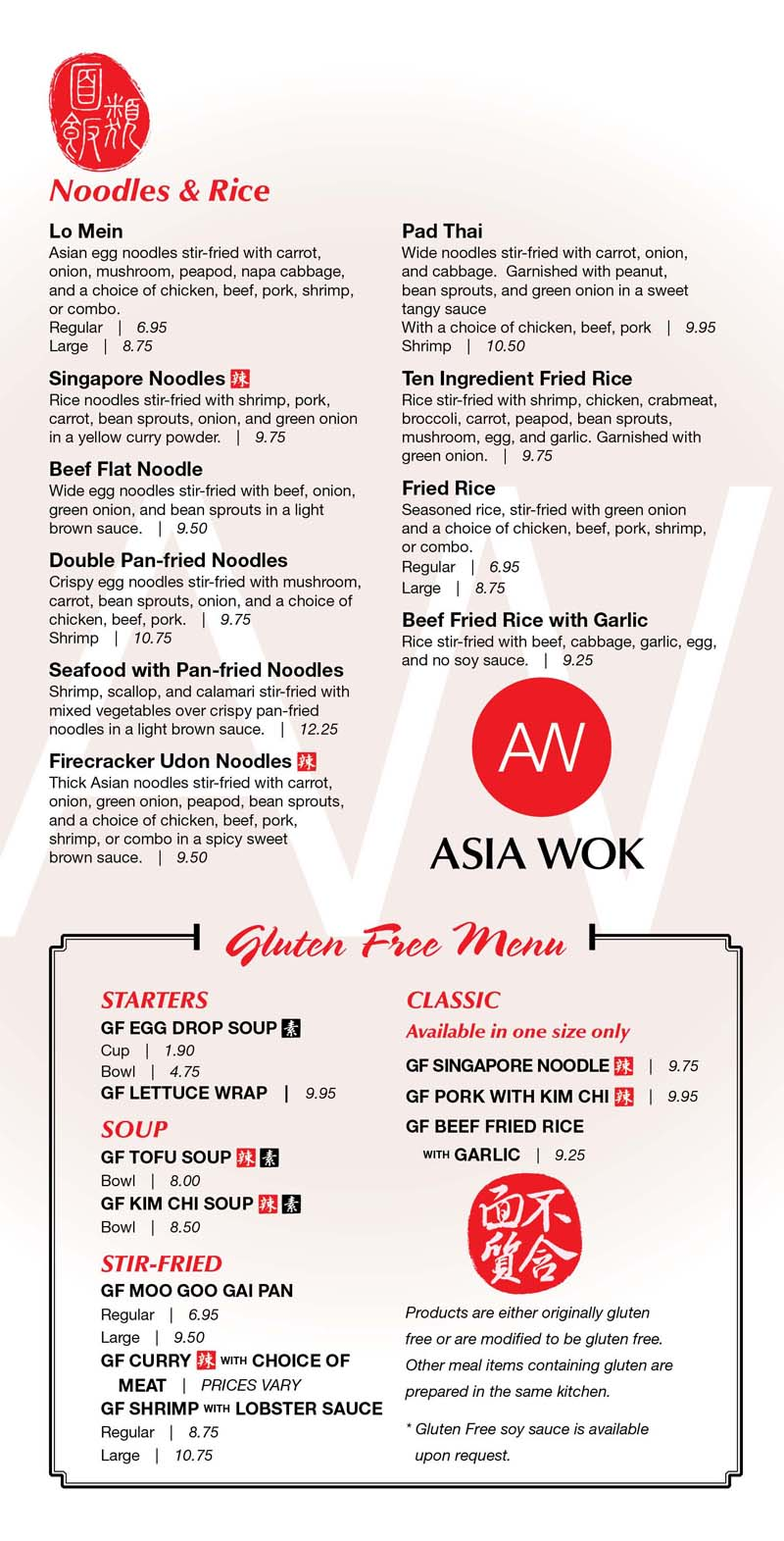 Soup Kitchen Menu Asia Wok Where Food And Fortune Meet Plainfield In 46168